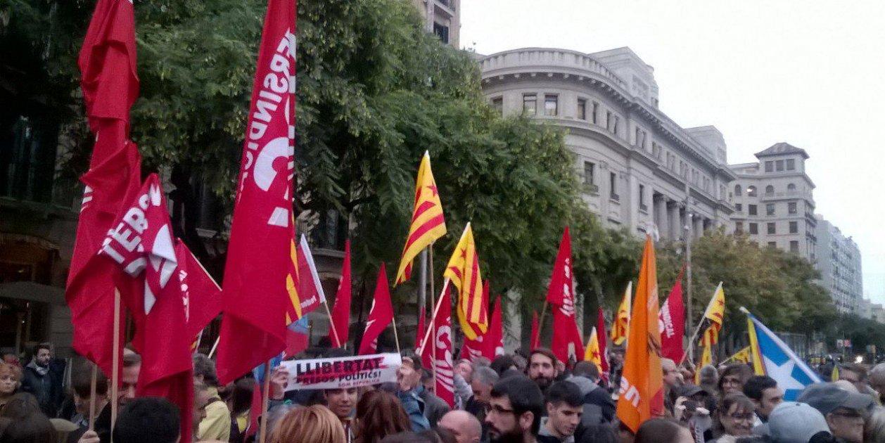 Manifestació Plaça Catedral - Twitter Intersindical - Csc
