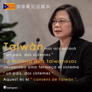 The Taiwanese president's defiant message to China in Catalan