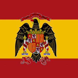 Aguilucho1977 wikimedia