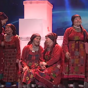 Russia Eurovisio Youtube