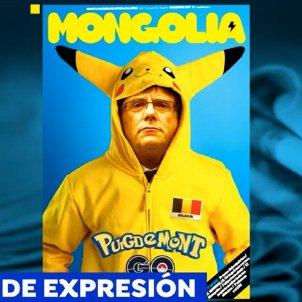 mongolioa A ntena 3