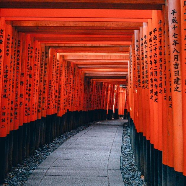 Fushimi Inari Unsplash