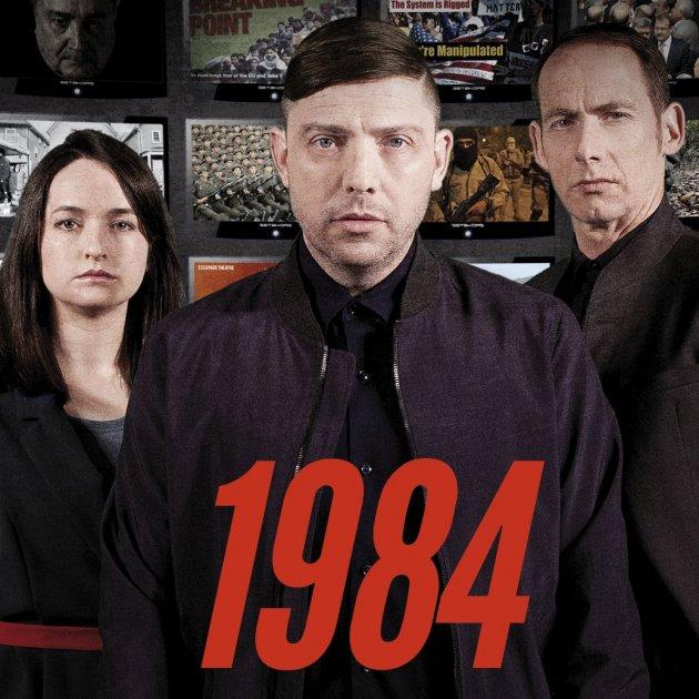 1984 escapade