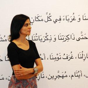 Carole Alfarah siria fotografia IEMED Jordi Bertran