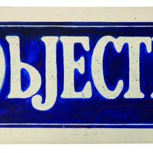 America Sanchez: Objecte. Primera Antologia Catalana de l'Art i l'Objecte. Archivo Lafuente