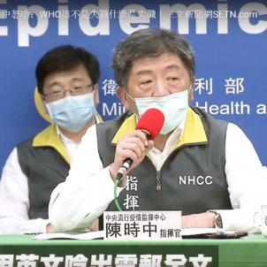 ministre taiwan