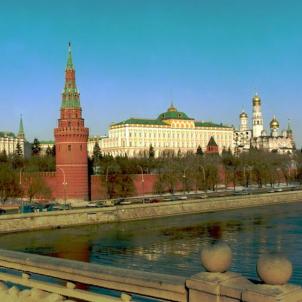 Kremlin Moscou Viquipèdia Quistnix