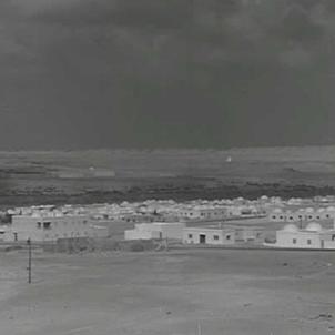 Espanya lliura el Sàhara per a evitar la seva independència. Fotografia d'Al Aaiun, capital del Sàhara (1950). Font Filmoteca Española