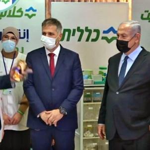 Kisch Netanyahu @yoavkisch