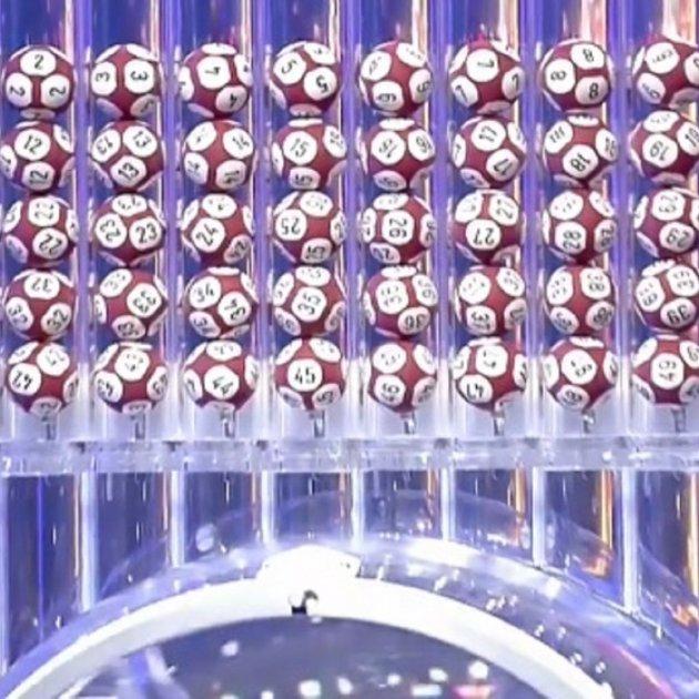 Euromillones / Loterías y Apuestas del Estado