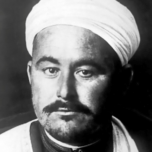 Abd el Krim anuncia la independència del Rif. 04 09 1921. Fotografia d'Abd el Krim. Font Wikimedia Commons (1)