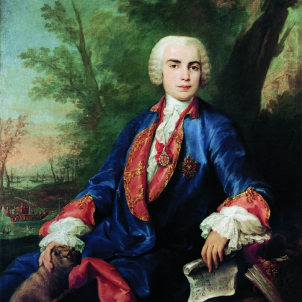 Mor Farinelli, el castrato de Felip V. Retrat de Farinelli. Font Staatsgalerie Stuttgart