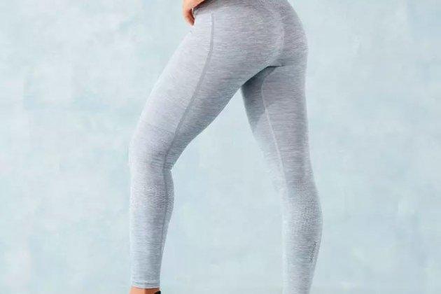 Push-up effect leggings for sale at Decathlon
