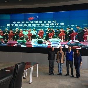 protecció Civil Xina / Protecció Civil