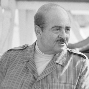 Adnan Khashoggi Commons