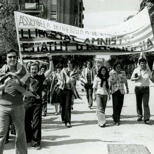 Diada 1976 Sant Boi Ajuntament BCN