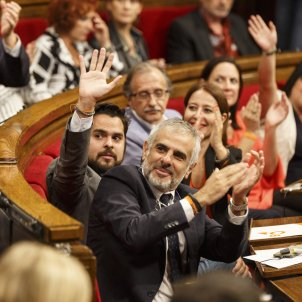 ple DUI Ciutadans Carrizosa - Sergi Alcàzar