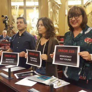 Més Mallorca Parlament balear