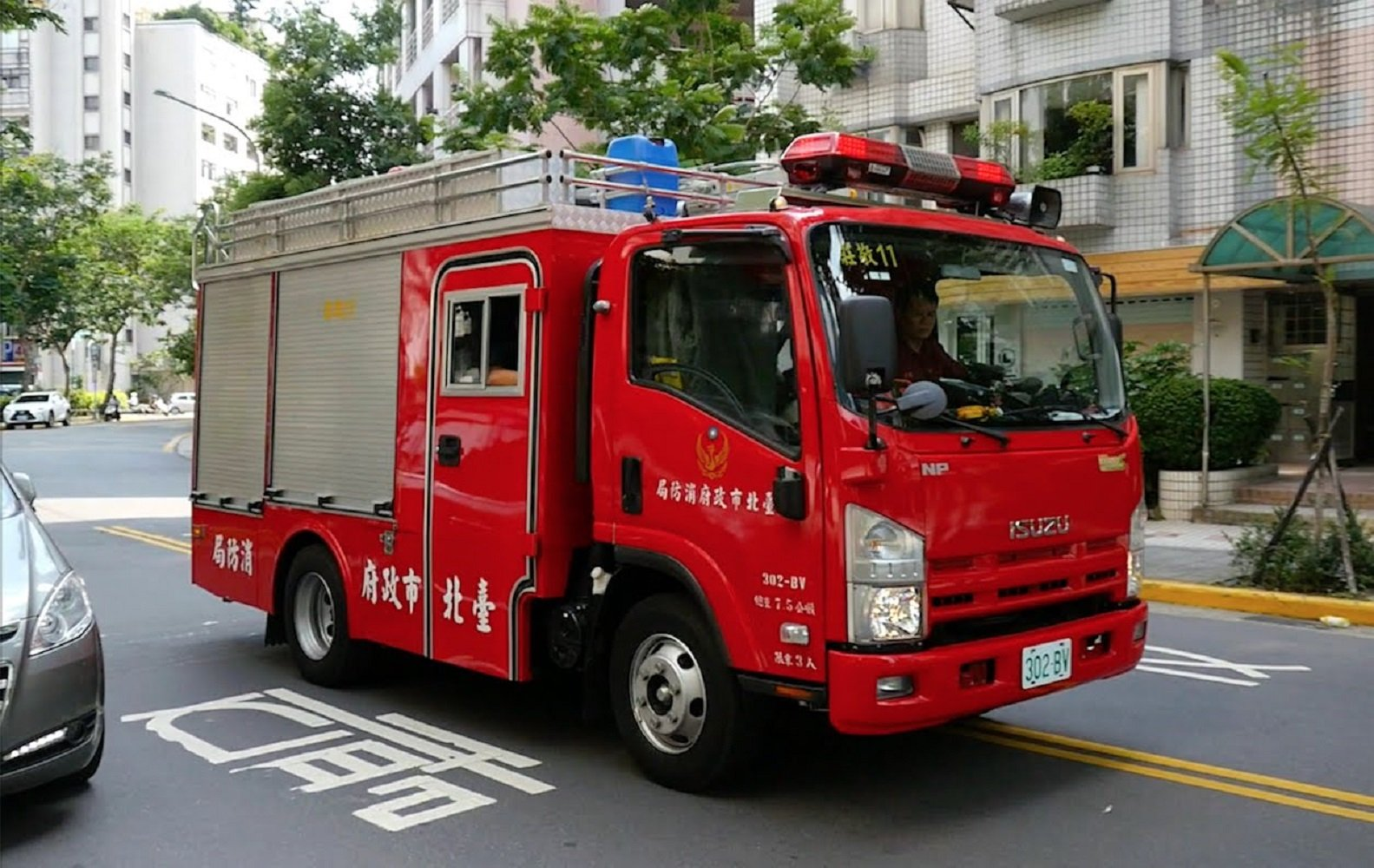 taiwan fire department youtube tgg