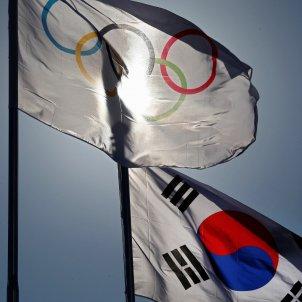 JJOO Corea