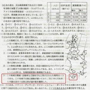 examen japó Rosalía Avila