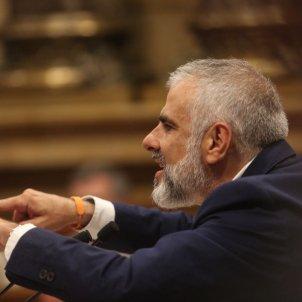 Carrizosa Parlament CArles Palacio