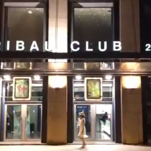 Cinema Aribau Club Barcelona   @Aribauclub