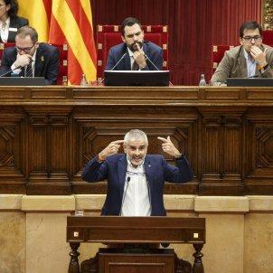 Ple Parlament perdua majoria diputats suspesos Carrizosa - Sergi Alcazar