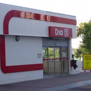 Supermercat DIA Wikimedia Commons   Alexmar983