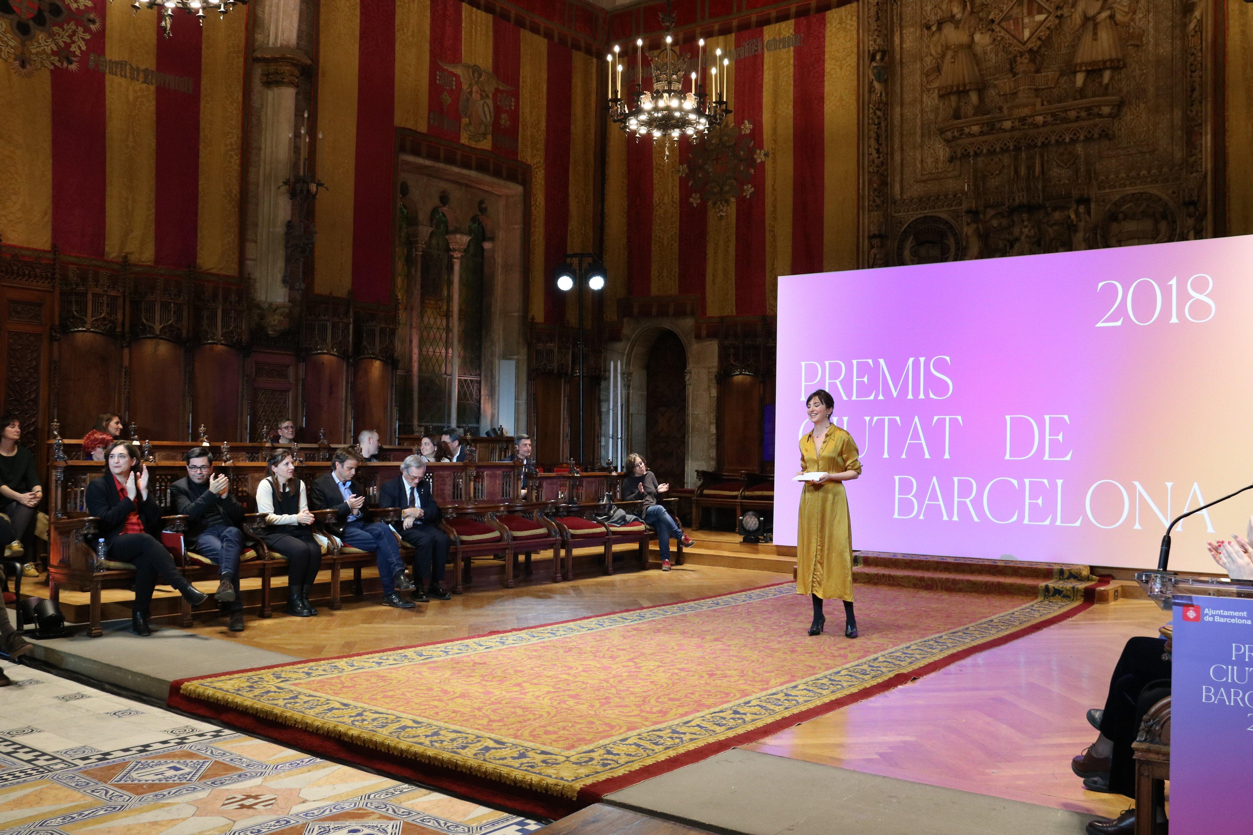 premis ciutat barcelona - acn