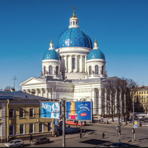 Sant Petersburg viquipedia