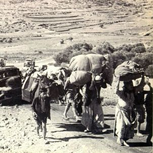 Palestina refugiats 1948 1280px