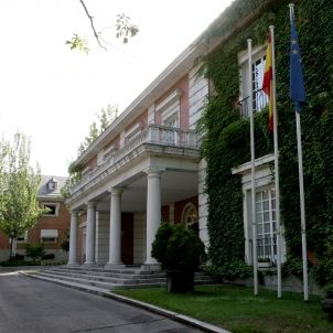 Moncloa wiki