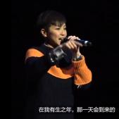 Denise Ho Wan-See - captura