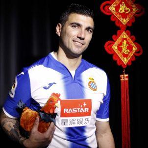 Reyes Any Nou xinès RCD Espanyol