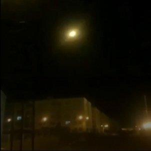 mísil avió Iran
